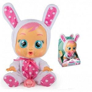 Кукла IMC Toys Cry Babies Плачущий младенец Coney, 31 см25