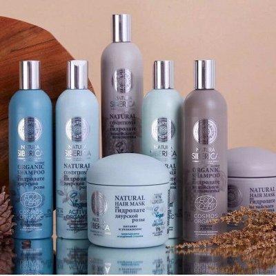 Большой выбор жидкого мыла — Натура Сиберика - Уход за волосами - Классическая линейка — Для волос