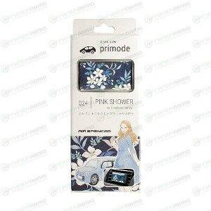 Ароматизатор в дефлектор Eikosha Primode Pink Shower (Розовый дождь), меловой, клипса, арт. Q-24
