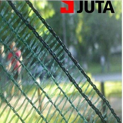 """Итальянское водорастворимое удобрение Плантафол — Затеняющая сетка """"JUTA"""" — Парники и теплицы"""