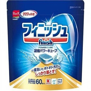 Таблетки для посудомоечных машин Finish Tablet 60 шт. (мягкая упаковка)