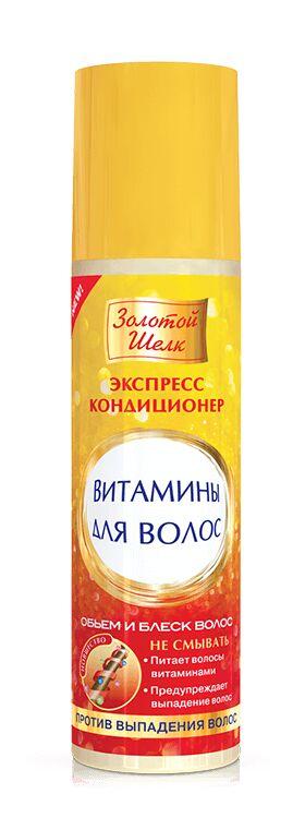 """ЗШ Экспресс-Кондиционер 200мл """"Витамины для волос"""" против выпадения волос"""