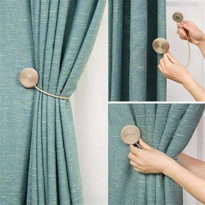 Создай неповторимый образ! Яркие браслеты — Магниты для штор — Аксессуары для штор