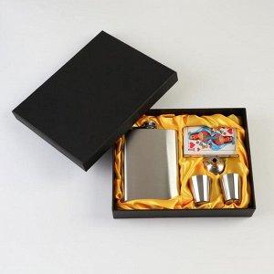 Подарочный набор 5 в 1: фляжка 240 мл, 2 рюмки, воронка, колода карт, фиолетовый
