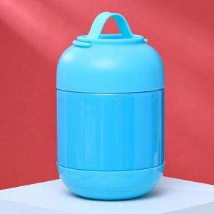 """Термос для еды """"Кемби"""" 500 мл, сохраняет тепло 8 ч , голубой, 11х16.5 см 5367664"""
