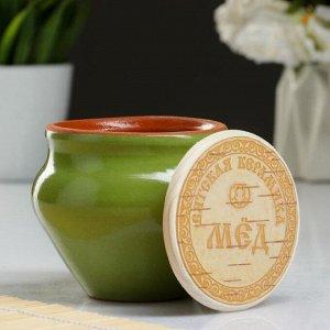 Набор для меда №2 (0,25л + ложка для мёда), салатовый