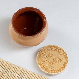 Набор для меда №2 (0,25л + ложка для мёда), бежевый
