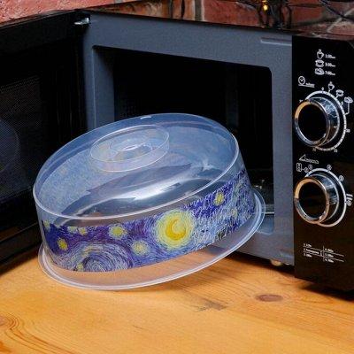Посудное Счастье. Ассортимент. Ёмкости и Аксессуары для Кухни — Посуда для приготовления в микроволновой печи