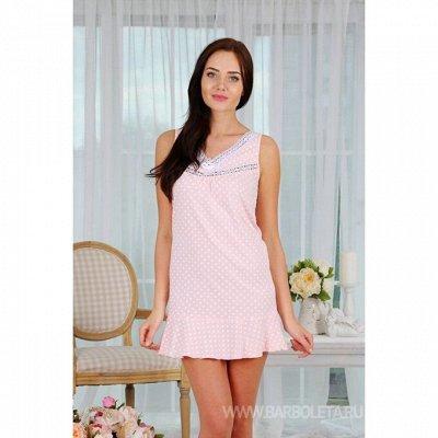 ТМ «Барболета». Отличные костюмы, пижамки для дома! Трикотаж — Ночные сорочки — Сорочки и пижамы