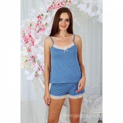 ТМ «Барболета». Отличные костюмы, пижамки для дома! Трикотаж — Пижамы — Сорочки и пижамы