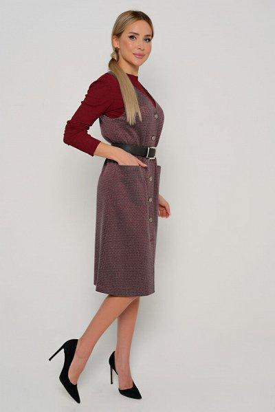 Priz & Dusans - практичная и модная одежда — Сарафаны — Сарафаны