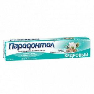 Зубная паста ПАРОДОНТОЛ кедровый 63г