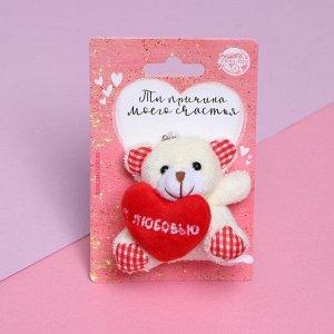 Подвеска «С Любовью», мишка