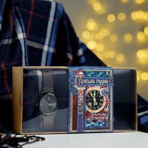 """Набор """"Счастья в Новом году!"""", шарф (195х35 см), ремень (122х3,7 см), кошелёк и наручные часы 514917"""