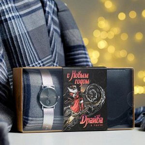 """Набор """"Драйва и удачи!"""", шарф (195х35 см), ремень (122х3,7 см), кошелёк и наручные часы"""