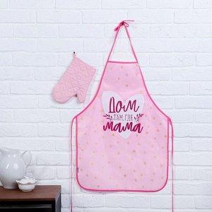 """Набор """"Любимой маме"""" (кухонный фартук и прихватка)"""