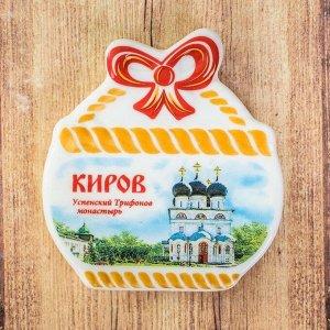 Магнит-корзинка «Киров. Успенский Трифонов монастырь»