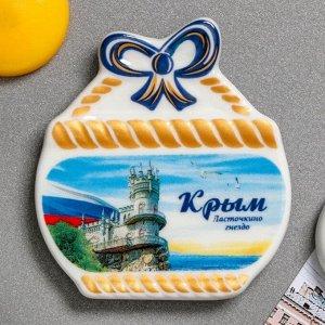 Магнит-корзинка «Крым. Ласточкино гнездо»