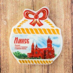 Магнит-корзинка «Минск. Костёл Святого Симеона и Святой Елены»