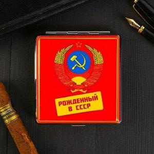 Портсигар «Рожденный в СССР»,  9.6 х 9,6 см