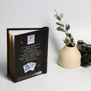 Фотоальбом «Мои школьные фотографии». 10 магнитных листов
