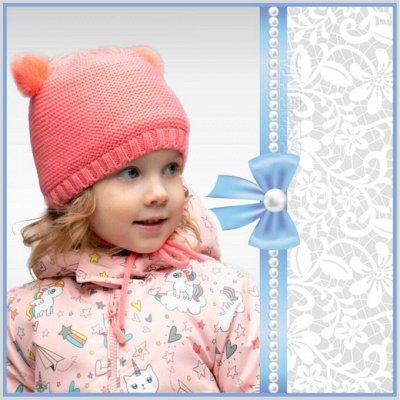 Мегa•Распродажа * Одежда, трикотаж ·٠•●Россия●•٠· — Малышам » Носки, нагрудники, шапки, варежки, полотенца — Головные уборы