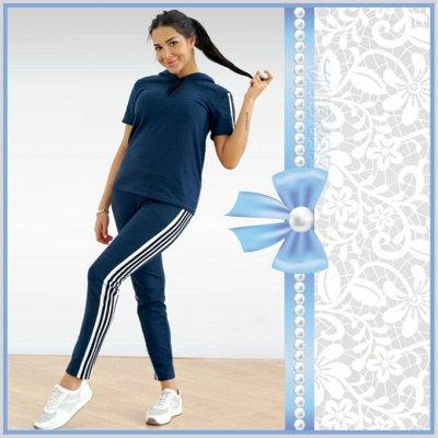 Мегa•Распродажа * Одежда, трикотаж ·٠•●Россия●•٠· — Женщинам » Спортивная повседневная одежда — Для женщин