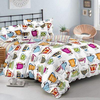 Заказывайте мягкие и комфортные одеяла Быстро и Просто. — КПБ Молодежные — Постельное белье