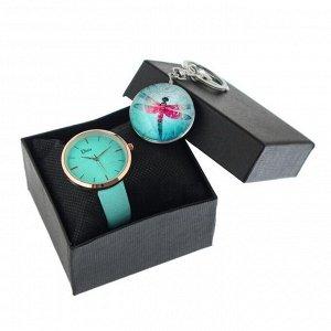 """Подарочный набор 2 в 1 """"Стрекоза"""": наручные часы d=4 см, брелок"""