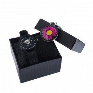 """Подарочный набор 2 в 1 """"Цветок"""": наручные часы d=3.5 см, брелок"""