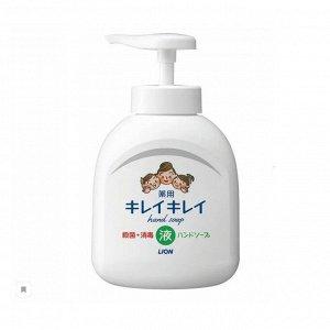 """Жидкое мыло для рук """"KireiKirei"""" с антибактериальным эффектом с маслом розмарина для всей семьи с фруктово-цитрусовым ароматом (помпа) 250 мл / 24"""
