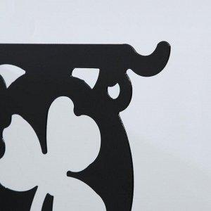 Кронштейн для кашпо, 25 см, «Клевер», Greengo