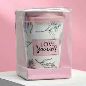"Термостакан ""Love yourself!"", 300 мл"