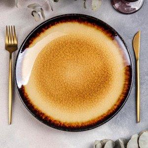 Тарелка Cosy & Trendy Fervido, d=27 см , цвет жёлтый