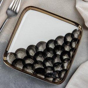 Тарелка квадратная Black style, 16?2 см