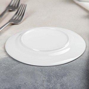 Тарелка пирожковая «Вернисаж», 15,5?1,3 см