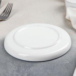 Тарелка пирожковая «Бриз», 14,5?2,3 см