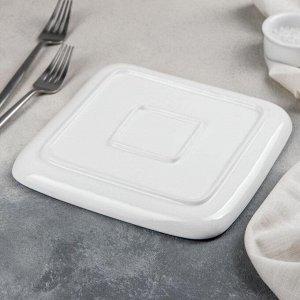 Тарелка обеденная «Бриз», 21,5?2,5 см