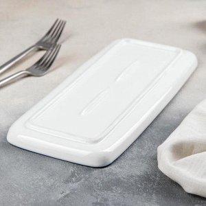 Блюдо для подачи «Бриз», 31,5?13,5?2,3 см