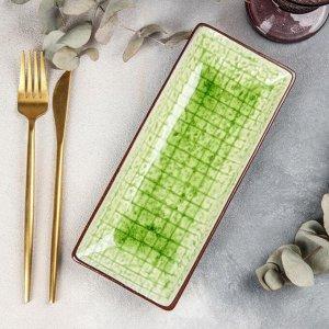 Блюдо прямоугольное «Таллула», 24?10?3 см, цвет зелёный