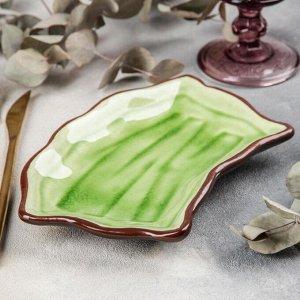 Блюдо сервировочное «Таллула», 20,5?12?3 см, цвет зелёный