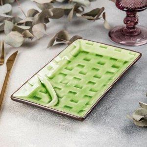 Блюдо с соусником «Таллула», 21?12?2,5 см, цвет зелёный