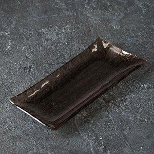 Блюдо сервировочное Vellarti «Бронза», 19?9 см
