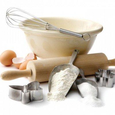 Дарим подарки! Благодарим всех покупателей!🎁 — Товары для приготовления Домашней выпечки! — Формы для выпечки