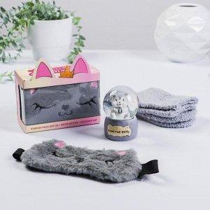 Набор «Не переставай мечтать», снежный шар, носки , one size для сна