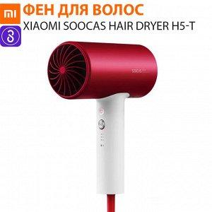 Фен для волос Xiaomi Soocas Hair Dryer H5-T