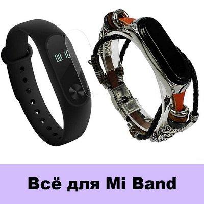 GSM-Shop. Защитные стёкла и аксессуары — Все для mi Band — Для телефонов