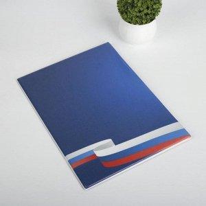 Папка для семейных документов, 3 комплекта, цвет синий