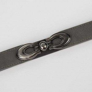 Ремень женский, ширина 2,5 см, резинка, пряжка серебро, цвет тёмно-серый