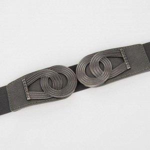 Ремень женский, ширина 3,8 см, резинка, пряжка серебро, цвет тёмно-серый
